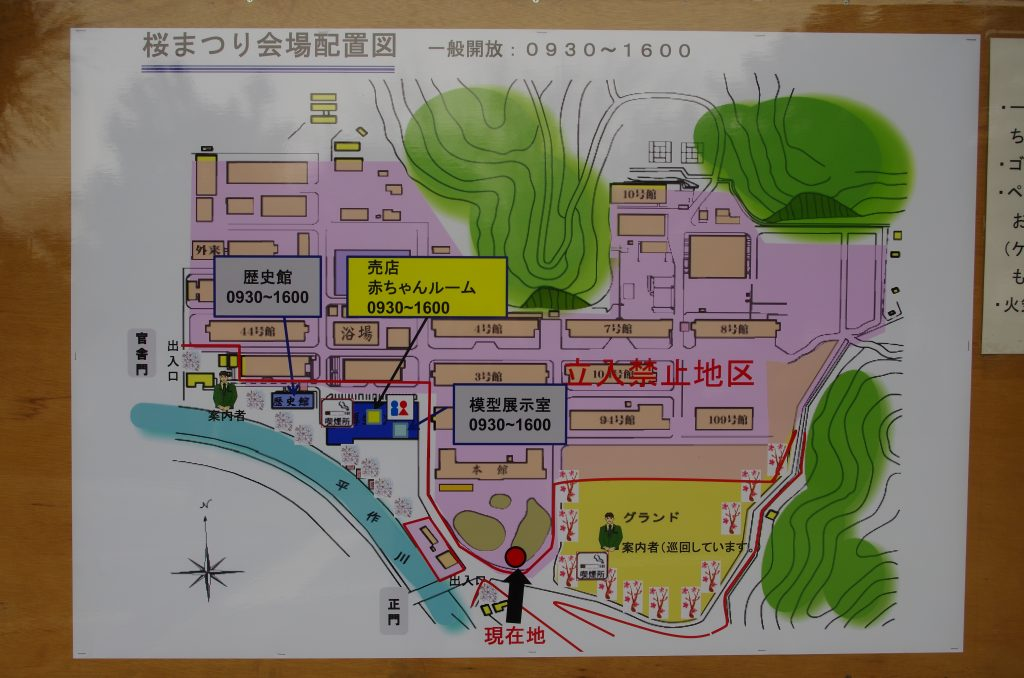 Images of 志摩清英 - JapaneseClass.jp