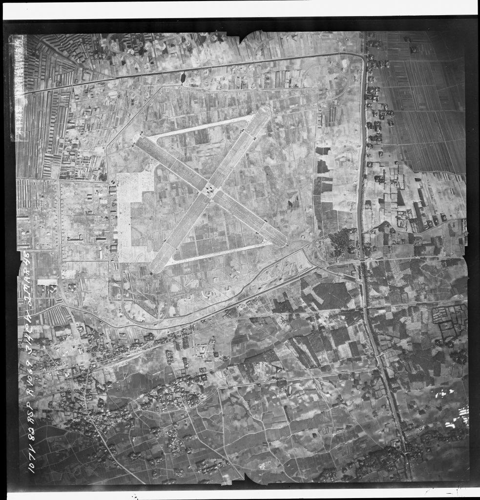 海軍香取航空基地跡散策