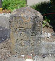 信濃町の陸軍境界石