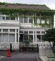 旧・陸奥宗光邸