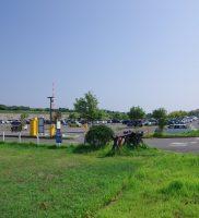 ソレイユの丘(横須賀第二飛行場跡)