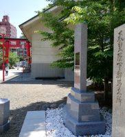 昭和天皇と富岡八幡宮