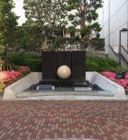 平和の塔(東京都調布市)
