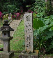 圓山貯水池と圓山水神社(台湾台北)