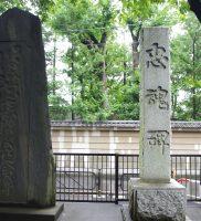 近藤家ゆかりの日露戦争記念碑(調布)