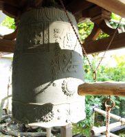 殉国七士を偲びし慰霊の鐘「仁慈の鐘」