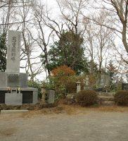 高尾山の戦争慰霊碑