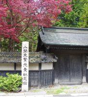 小野光賢と小野光景父子にまつわる史跡散策(信州小野と横浜)