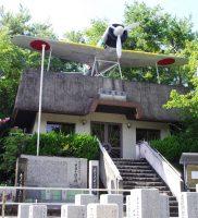 宝塚聖天英霊礼拝堂「大光明殿」