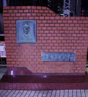十河信二・新幹線建設記念碑(新幹線の父)