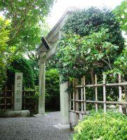 興亜神社(亜細亜大学)