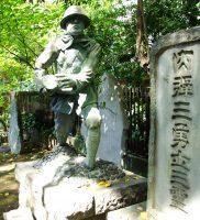 愛宕山の戦跡散策(青松寺と愛宕神社)