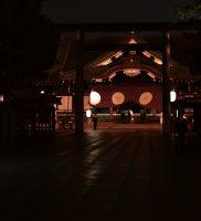靖國神社・霊璽奉安祭(令和元年)