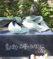 上野動物園と動物慰霊碑