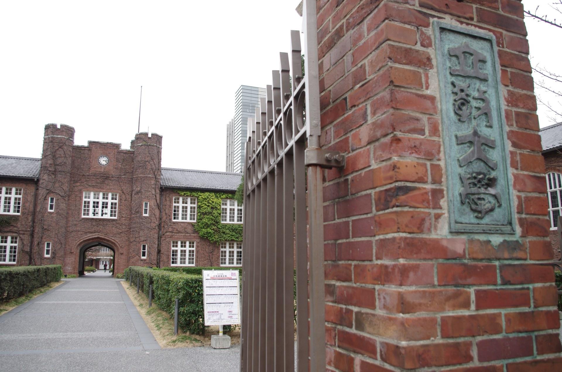 立教大学の近代建築